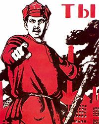 Клавинг в гражданская война в россии